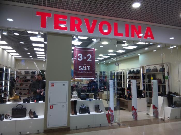 Магазин обуви Tervolina - Москва 691b84667ad