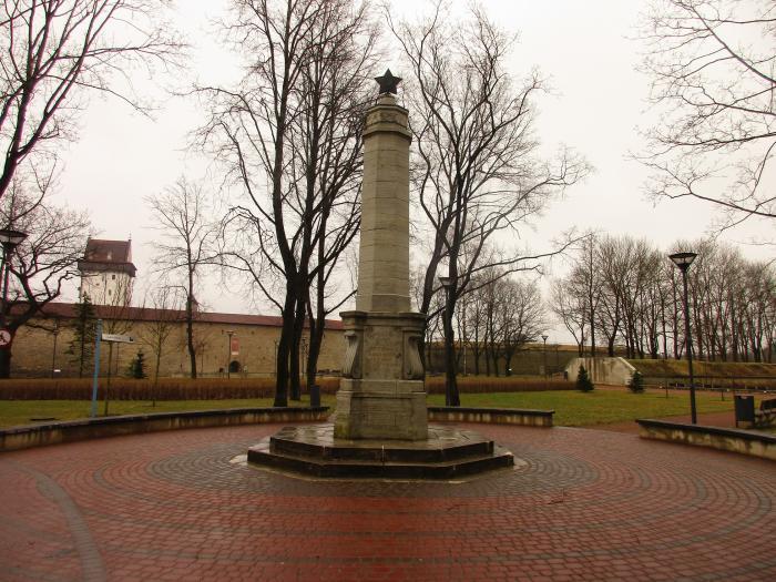Памятник павшим в боях за свободу и независимость нашей Родины в Великой Отечественной войне 1941-1945 г. (Нарва)