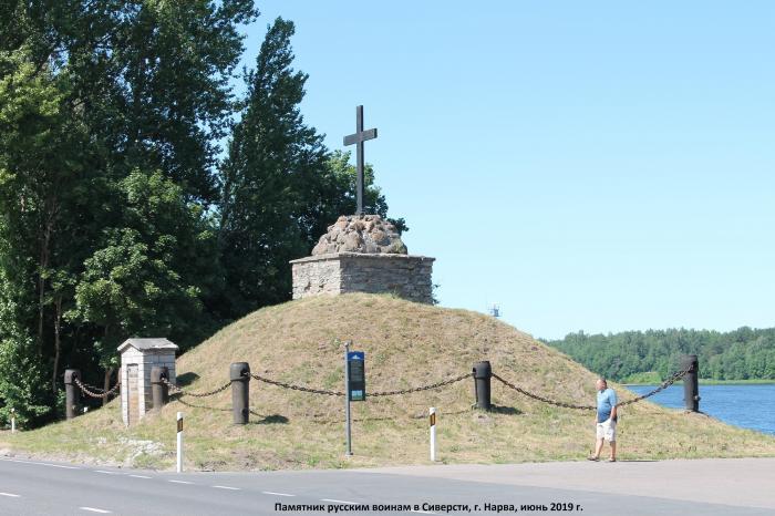 Памятник Семеновцам и Преображенцам павшим в 1700 г.