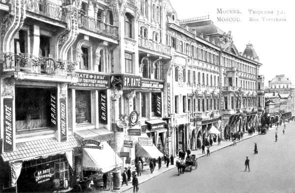 Гостиницы на КалужскоРижской линии метро Карта метро Москвы