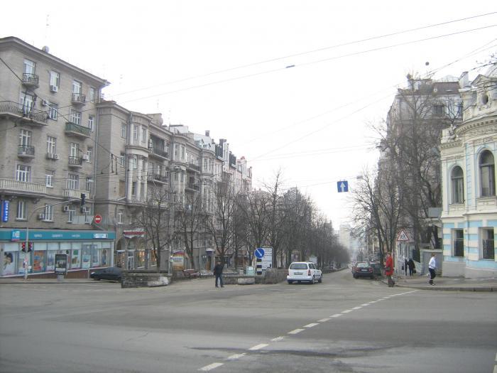 вул тверська: