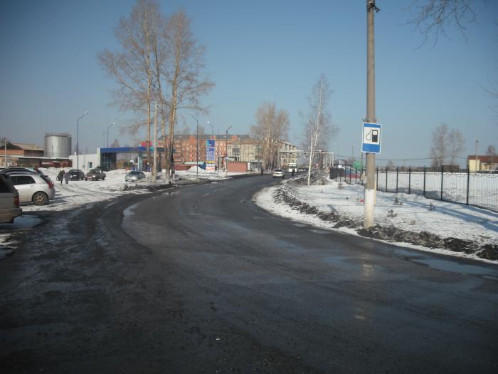 термобелья тайгинские улицы город тайга термобелье
