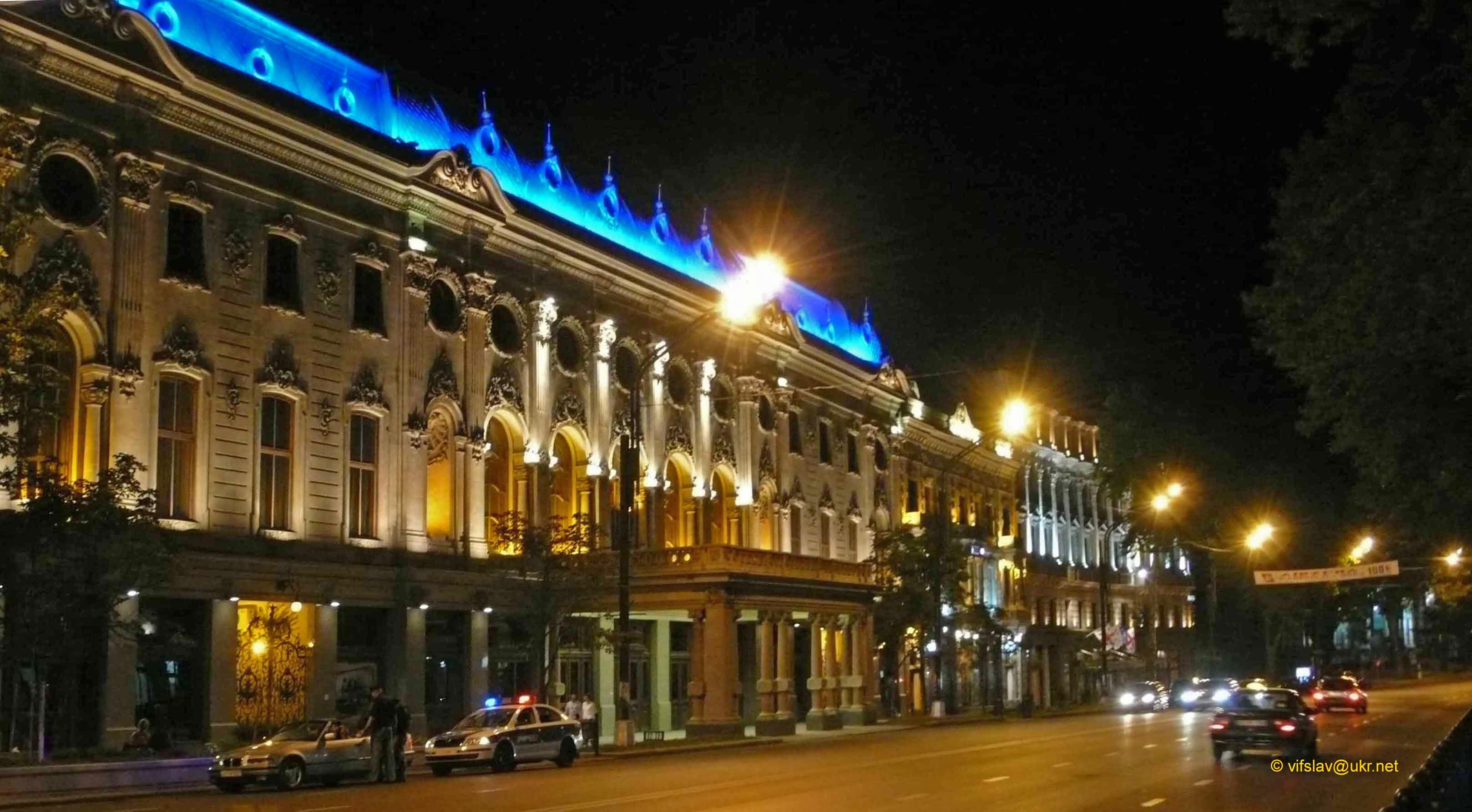 Rustaveli Avenue Tbilisi