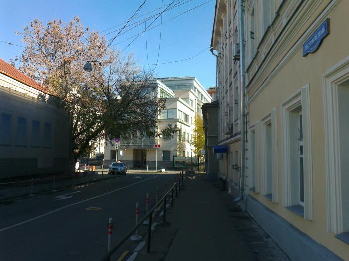 Монетный переулок москва сколько стоит рубль 1999 с пушкиным