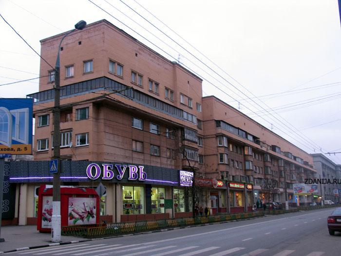 Первая городская больница новокузнецк кардиологическое отделение