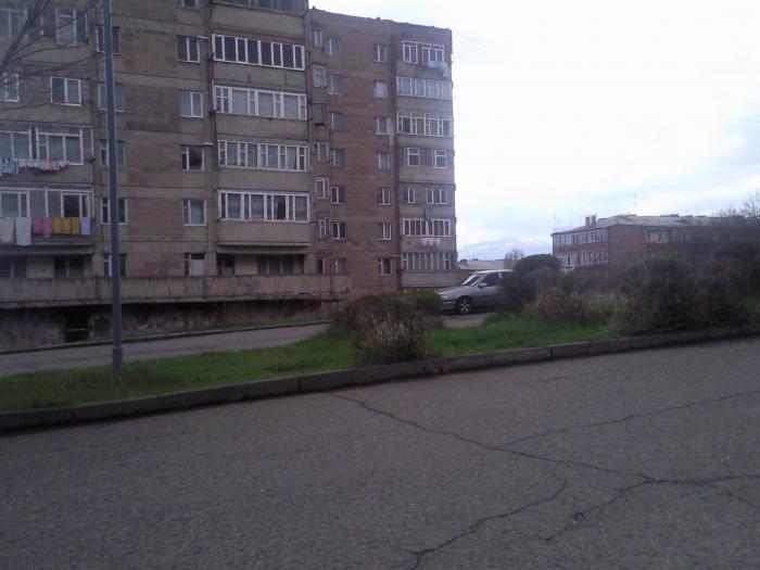 знакомства в городе чаренцаван