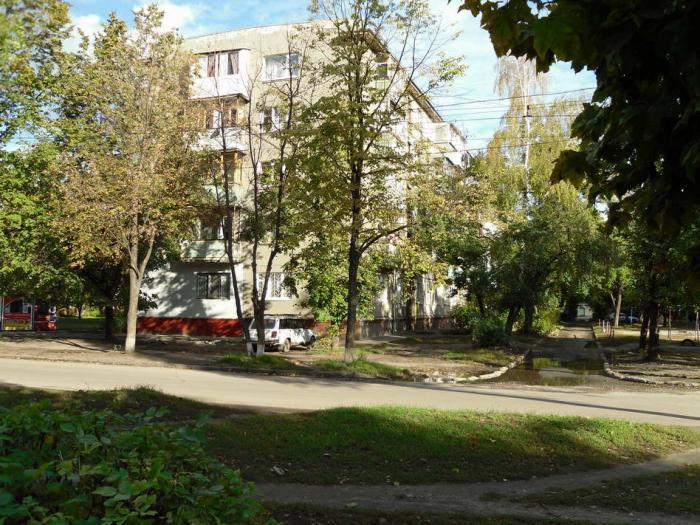 Поликлиника днепровского района киев луначарского