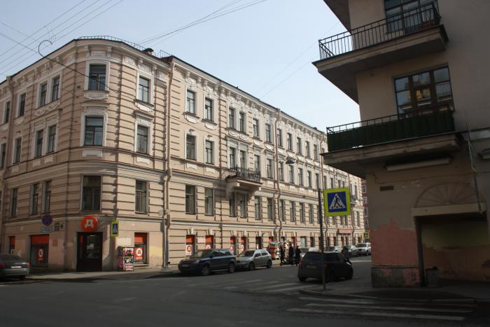 Первая детская поликлиника комсомольск