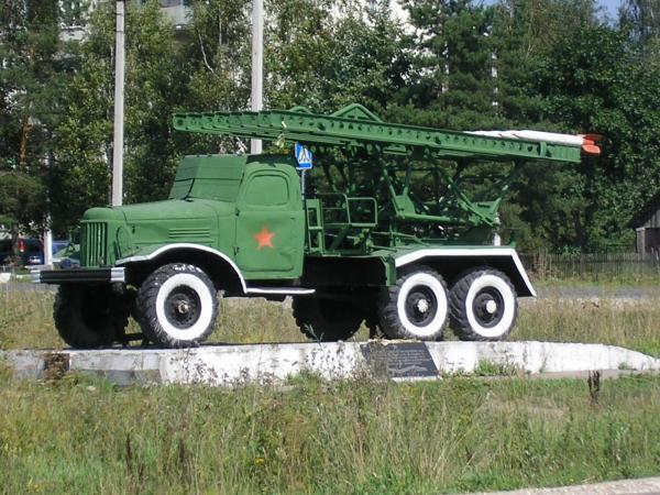Katyusha rocket launcher memorial - Karinskoye