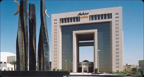 Sabic Headquarters Al Riyadh