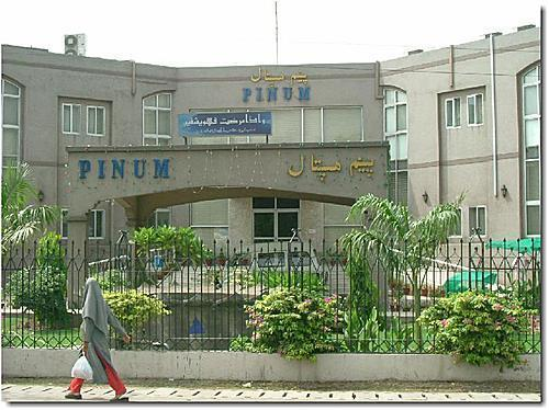 PINUM Hospital - Faisalabad/Lyallpur