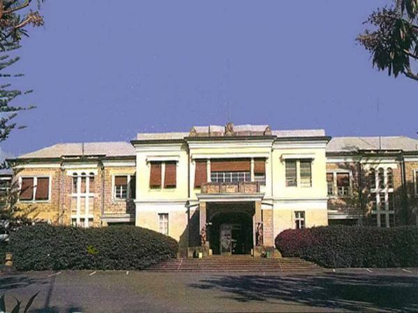 Institute of Ethiopian Studies - Addis Ababa