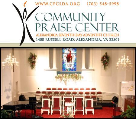 Community Praise Center Cpc Alexandria Seventh Day Adventist