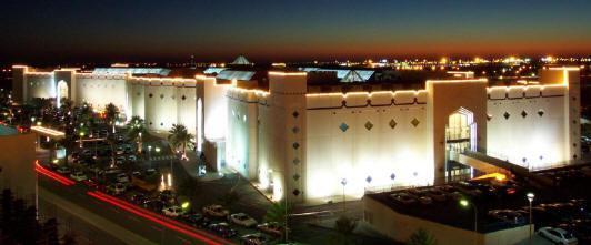98cda8864 مجمع الراشد التجاري - مدينة الخبر