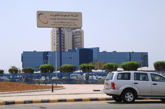 Saudi Electricity Company - Jeddah