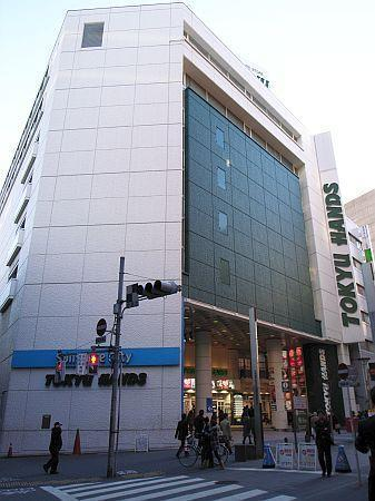 Tokyu Hands Ikebukuro store - Tokyo | store / shop