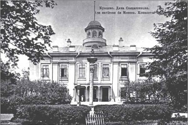 http://photos.wikimapia.org/p/00/00/67/89/88_big.jpg