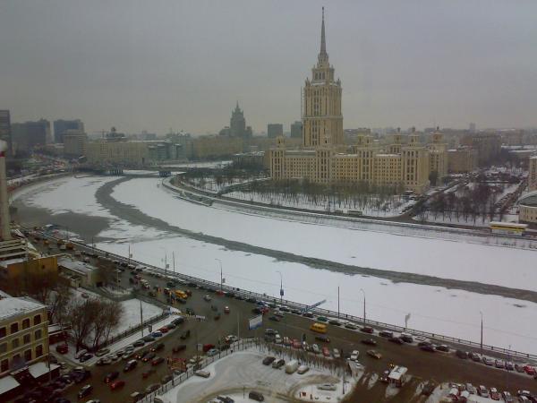 Ukraina Hotel Pier