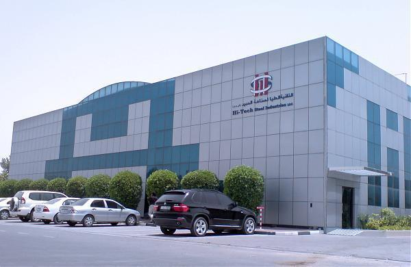 HI TECH STEEL INDUSTRIES LLC  - Dubai