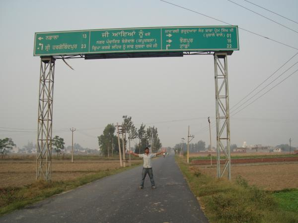 Image result for punjab kapurthala