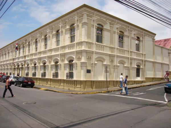 Liceo de Heredia - Distrito 1° Heredia