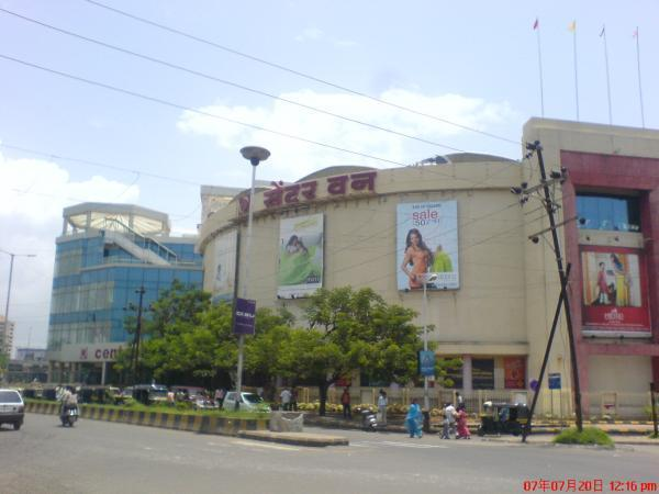 Center-One Mall - Navi Mumbai