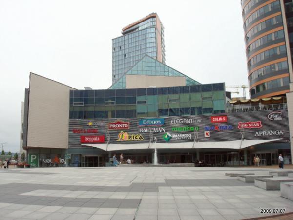 7170de3e5 Shopping centre Europa - Vilnius