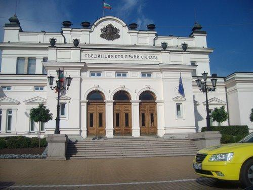 b6b40e12e22 The National Assembly (Parliament) - Sofia Grad Region