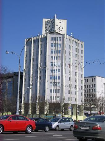 40b1e2992b51 Минский часовой завод «Луч» - Минск