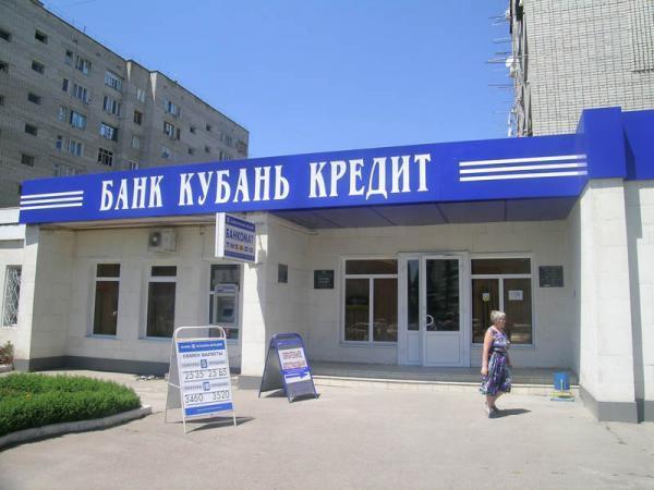 займ онлайн в казахстане без отказа на счет