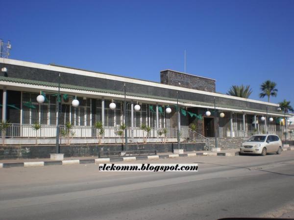 سوق الأوراق المالية الليبي في بنغازي Libyan Stock Exchange In