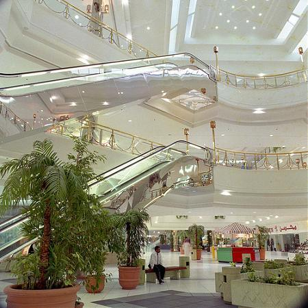 Al Rashid Mall - Khobar City