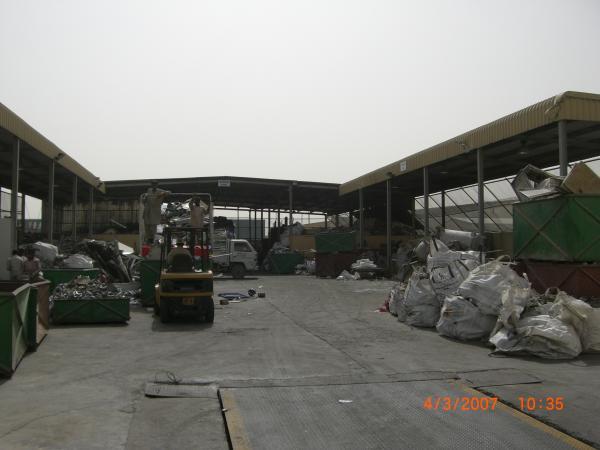 Dubai Scrap Trading - Sharjah | production