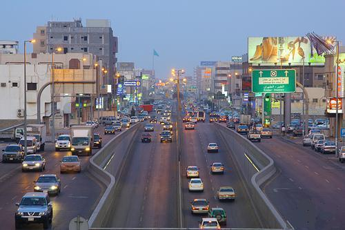 Image result for dammam city