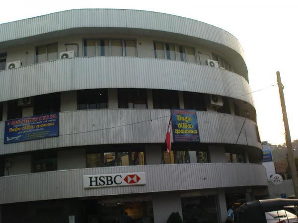 HSBC - Kandy