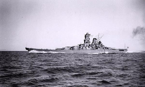 Wreck of HIJMS Yamato (大和)