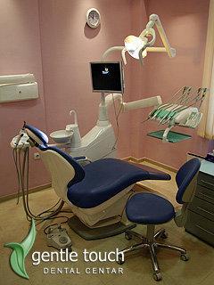 Profesionalno ciscenje zuba
