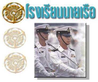 Royal Thai Naval Academy