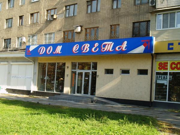 Магазин лего клуб харьков