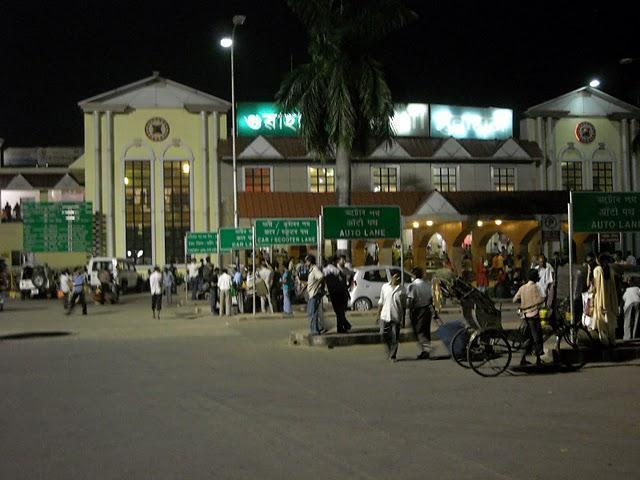 Guwahati Railway Station (GHY) - Guwahati