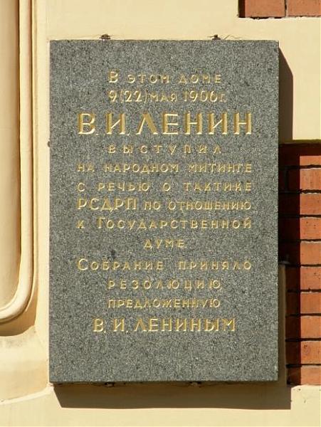 юридическая консультация на большевиков