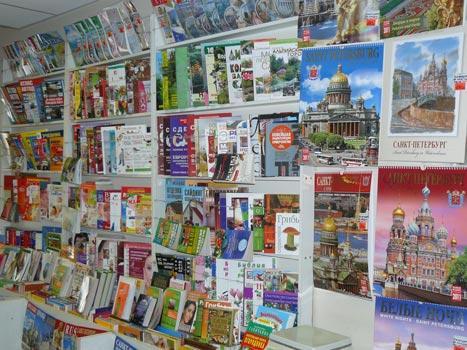 Адреса магазинов миллион открыток в спб