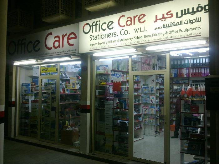 OFFICE CARE STATIONERS CO W L L ,Bahrain / Crowne Plaza