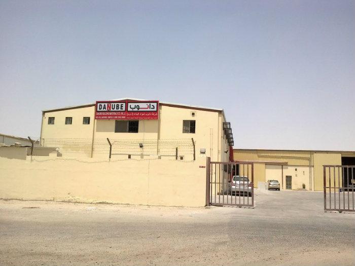 Danube Building Material, Doha-Qatar