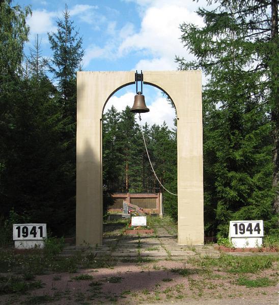 http://photos.wikimapia.org/p/00/01/83/91/69_big.jpg