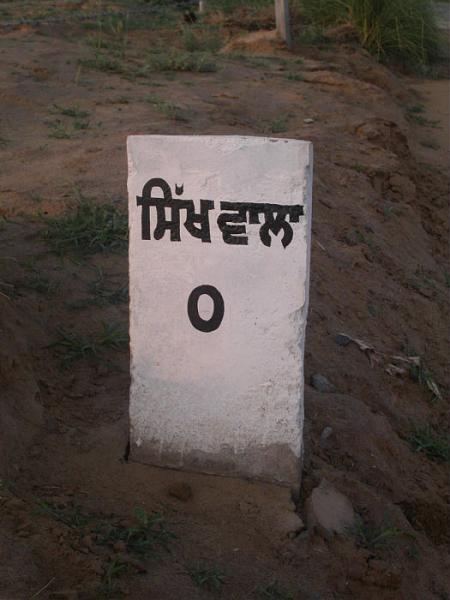 Sikh Wala