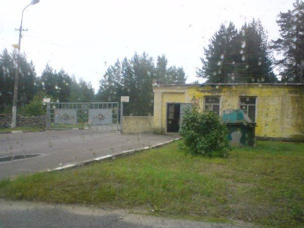 http://photos.wikimapia.org/p/00/01/86/51/78_big.jpg