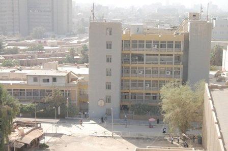 عيادة المغربي للاسنان