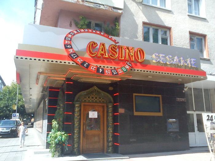 Деревня казино возле нахабино онлайн учеба в покер