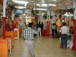 Shiva Krishna Hindu Templebur Dubai Dubai